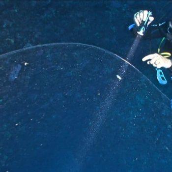 Giant Floating Blob